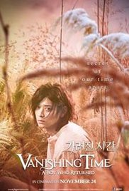 Watch Movie Vanishing Time: A Boy Who Returned