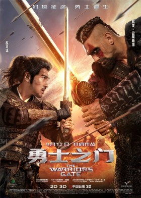 Watch Movie Warriors Gate