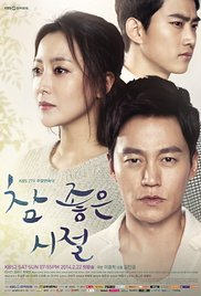 Watch Movie Wonderful Days