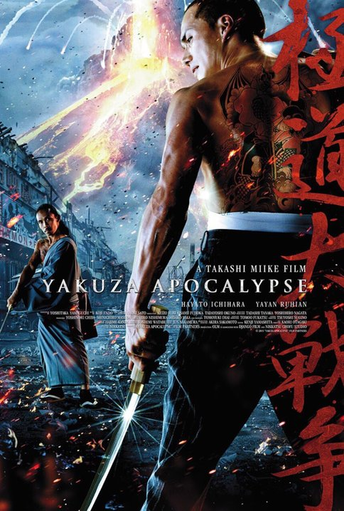 Watch Movie Yakuza Apocalypse