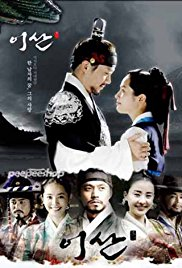 Watch Movie Yi San